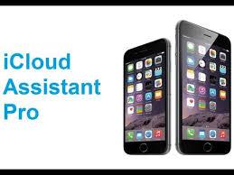 iCloud Assistant crack
